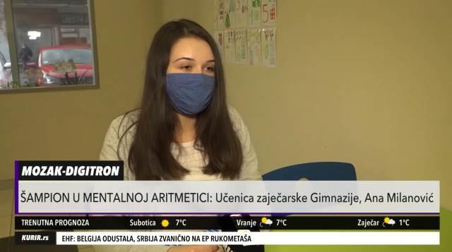 DEVOJČICA BRŽA OD DIGITRONA: Ana je ponos gimnazije i aritmetičke škole u Zaječaru (KURIR TELEVIZIJA)