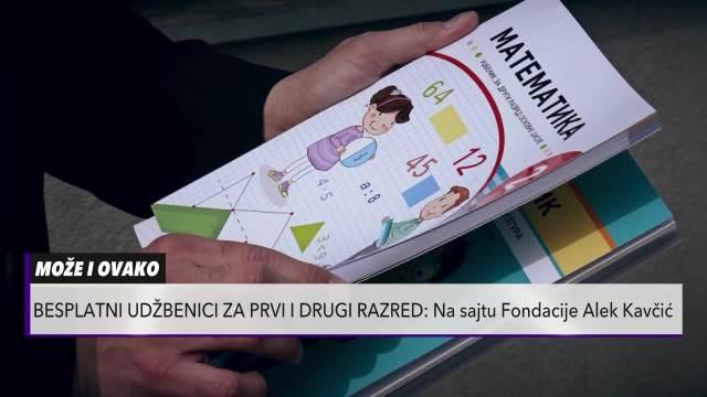 OKRŠAJ ZBOG BESPLATNIH UDŽBENIKA: Profesor Kavčić nudi knjige, autor Albijanić najavljuje tužbu (KURIR TELEVIZIJA)