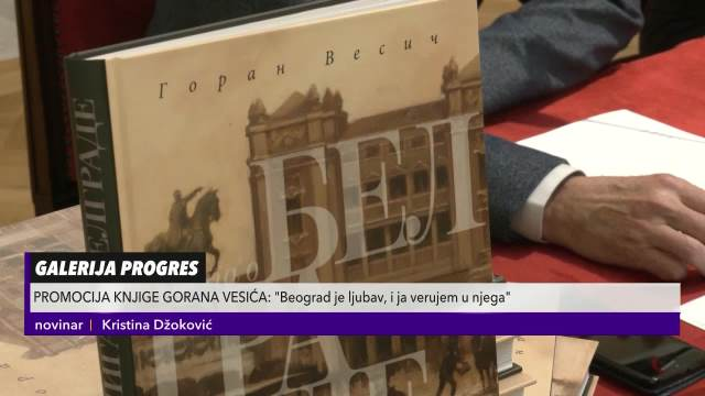 VESIĆEVA KNJIGA O BEOGRADU PREVEDENA NA RUSKI JEZIK: Ambasador Harčenko već pročitao i saznao mnogo (KURIR TELEVIZIJA)