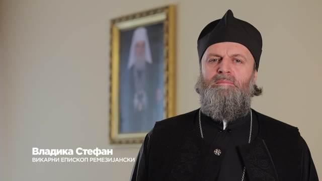 JA SAM SE VAKCINISAO, VAKCINIŠTE SE I VI Grad Beograd i Vladika Stefan pozivaju sve da se PRIDRUŽE AKCIJI