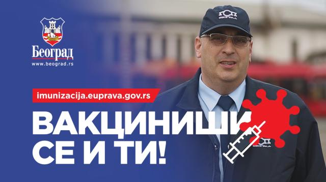 POBEDIMO KORONU! Grad Beograd i  Željko Bogosavljević pozivaju sve da se VAKCINIŠU