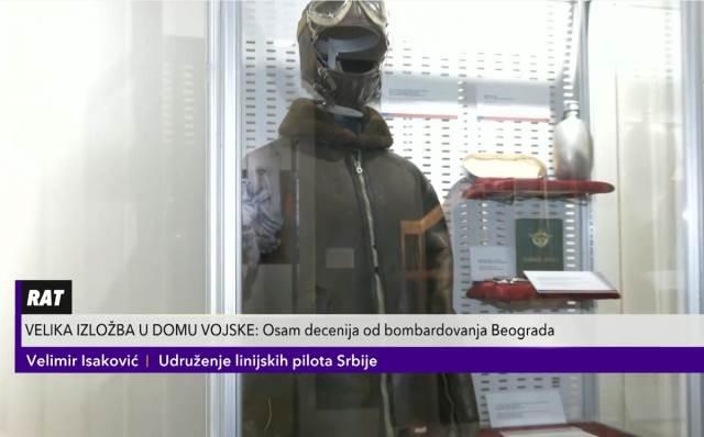 Otvorena izložba April 41. u Domu vojske povodom 80 godina od bombardovanja Beograda
