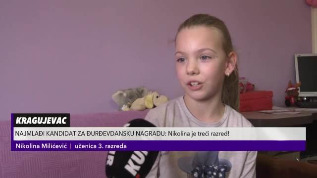Kragujevčanka najmlađi kandidat za Đurđevdansku nagradu