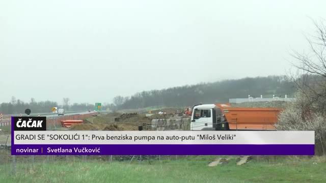 Auto-put Miloš Veliki dobija benzinsku pumpu