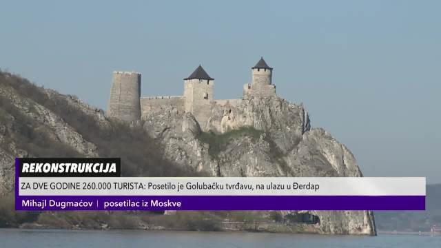 Golubačku tvrđavu posetilo 260.000 turista za dve godine