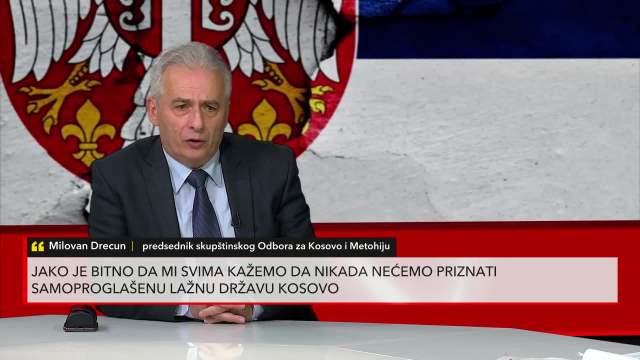 DRECUN: Verujem u zvaničan stav Atine da neće priznati samoproglašenu državu Kosovo