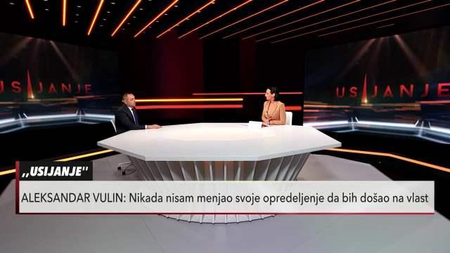 Ministar Vulin o nekadašnjem imidžu rok zvezde