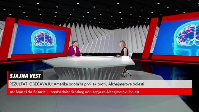 Predsednica udruženja o leku za Alchajmerovu bolest