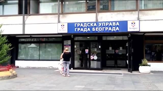 DOJAVA O BOMBI U CENTRU BEOGRADA: Zaposleni u Poštanskoj štedionici evakuisani iz zgrade u ulici Kraljice Marije