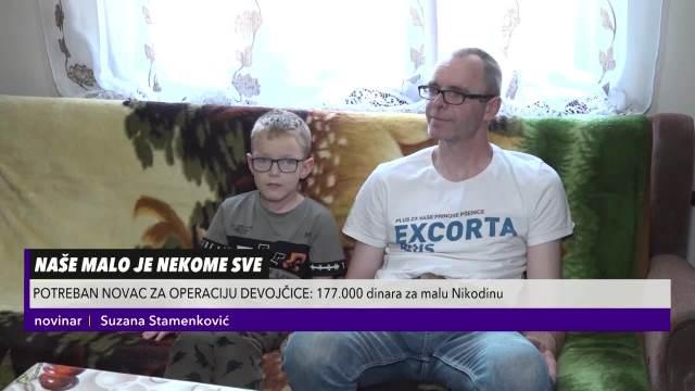 SRBIJO POMOZI! Maloj Nikodini je HITNO potrebna pomoć za operaciju očiju! Ima još MESEC dana da prikupi 177.000 DINARA!