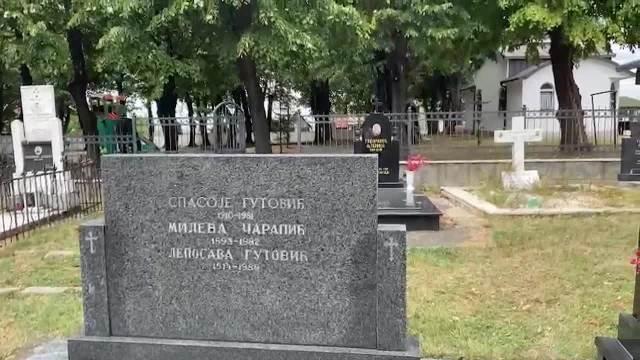 EKIPA KURIRA U KOMŠILUKU MILANA GUTOVIĆA: Znao je svakog po imenu, bio je skroman i zatvoren! EVO GDE ĆE LANE POČIVATI (VIDEO)