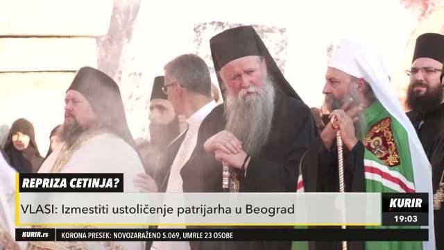 PEĆKA PATRIJARŠIJA JE STUB PRAVOSLAVLJA: Nezamislivo da neko spreči patrijarha Porfirija da se tamo ustoliči