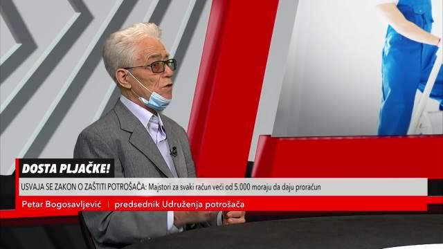 PETAR BOGOSAVLJEVIĆ O NOVOM ZAKONU O ZAŠTITI POTROŠAČA: Majstor više neće moći da dođe u pola noći i naplati 23.000 dinara!