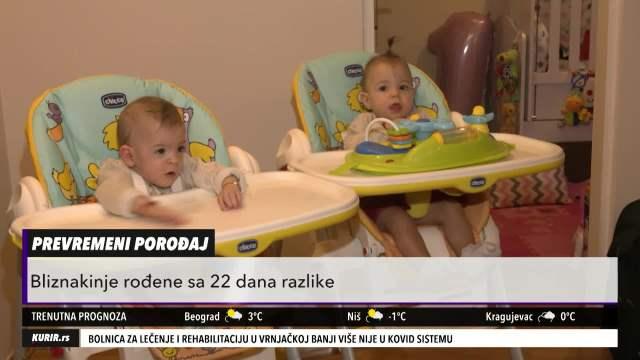 REDAK FENOMEN! Helena i Dunja su bliznakinje, a rođene sa tri nedelje razmaka (KURIR TELEVIZIJA)